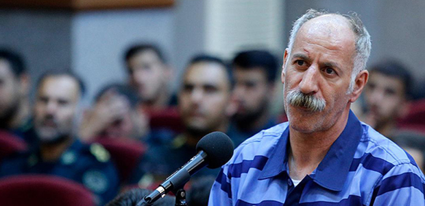 United for Iran Condemns Execution of Mohammad Salas