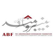 Boroumand Foundation