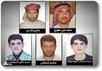 Ahwazi Arabs at Risk of Execution