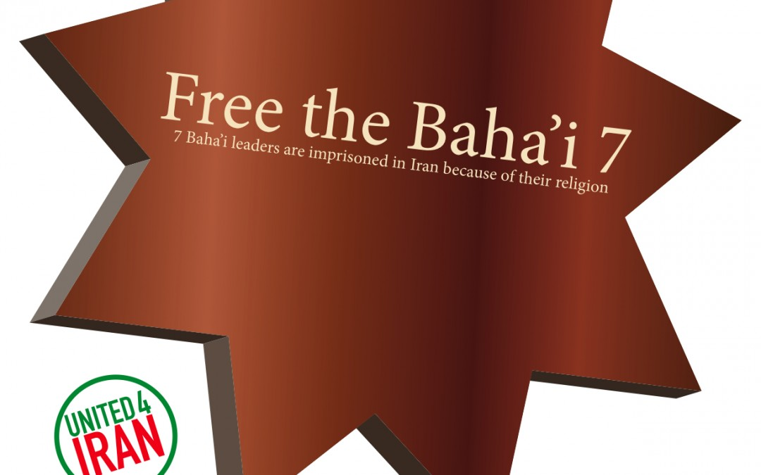 Action to Demand Release of Seven Baha'i Leaders Unjustly Imprisoned