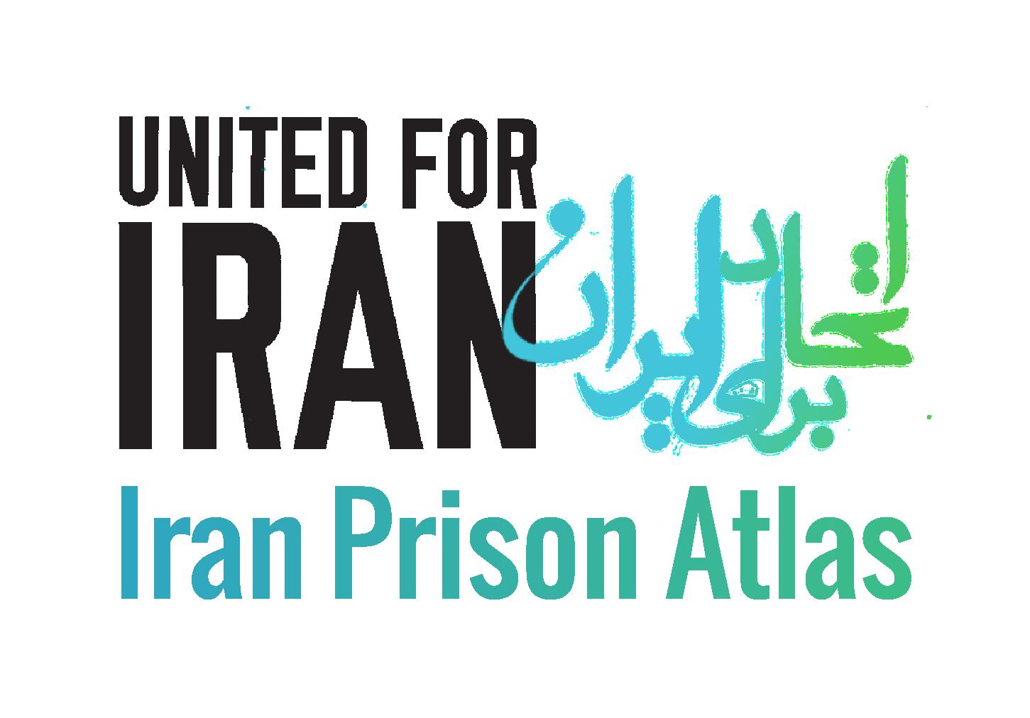 Iran Prison Atlas Logo...