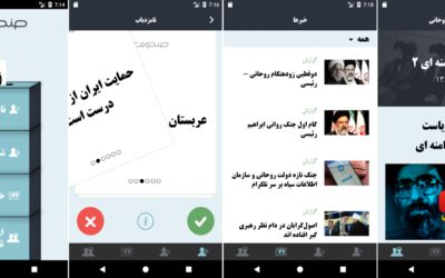 TINDER-LIKE APP IS HELPING USERS DECIDE WHO TO VOTE FOR IN THE IRANIAN ELECTIONS