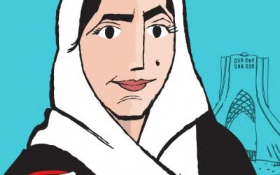 Iran Elections A Farce: Zahra, A Fictional Character, Enters Race