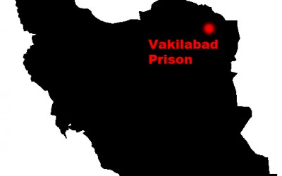 Secret, Unannounced, Group Executions Continue Inside Iranian Prisons: At Least 14 More Executed Inside Mashad's Vakilabad Prison