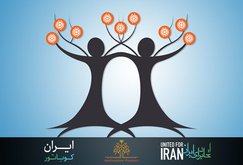Toranj: Protection in the Pocket of Every Iranian Woman