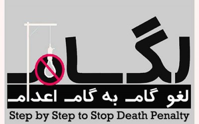 Step by Step to Stop Death Penalty