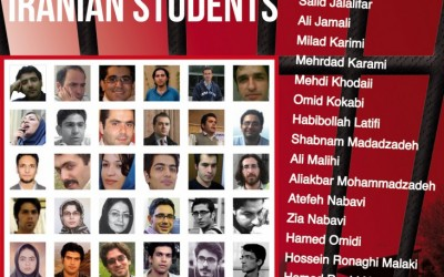17 NGOs Call on Iran to Uphold the Right to Education