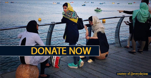 7 Ways You are Helping the People of Iran